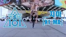 【KY】PRODUCE X 101 — _지마 [X1-MA] DANCE COVER