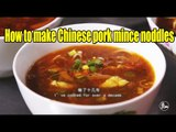 How to make Chinese pork mince noddles | More China