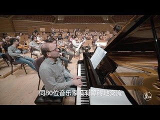 Louis Lortie In Shanghai's Interview- Talk about the China and Music | More China