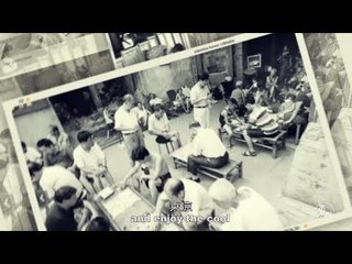 The Disappearing Local Culture of China-Lifen | More China