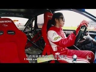 Chinese Girl Amazing Car Drifting ! | More China