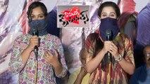 Romantic Criminals Movie Press Meet    Manoj Nandam    sai Gayatri    Filmibeat Telugu