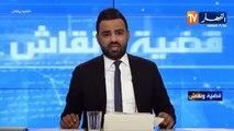 Ennahar TV appelle à la liquidation physique du général Benhadid !