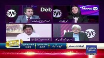 News Eye with Meher Abbasi – 14th May 2019