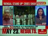 Violence at Amit Shah roadshow in Kolkata; BJP demands EC to ban Mamata Banerjee from campaigning