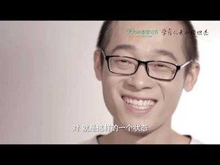 孙纶波:专科生考研逆袭211大学励志路