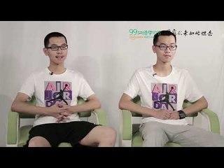 王柯李柯:高考双胞胎清华北大状元