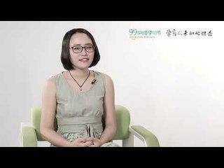 熊璐:如何利用学习的力量谈恋爱