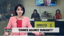 Amnesty International urges ICC to probe Venezuelan authorities' crimes against humanity
