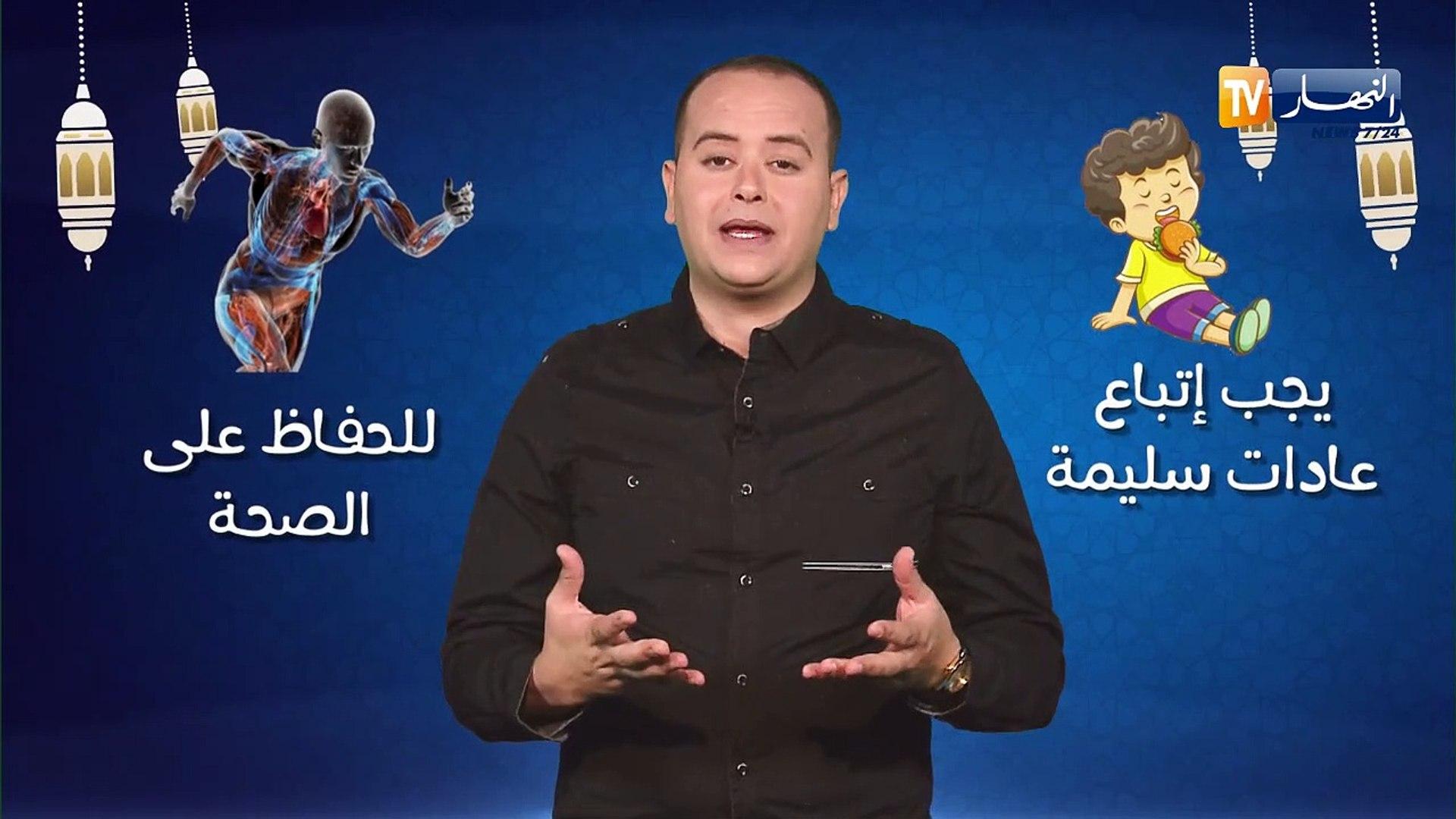 صحةMAG: نصائح لهواة الأكل خلال شهر رمضان