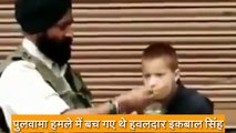 CRPF Havaldar Iqbal Singh (Survivor of Pulwama terror attack) feeds his lunch to a paralytic child