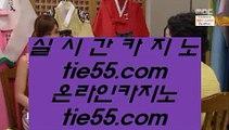✅midas hotel and casino✅   6️⃣ ✅카지노사이트추천 (T I E 3 1 2 .COM) 바카라사이트추천✅   6️⃣ ✅midas hotel and casino✅