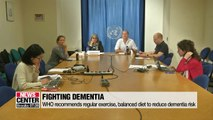 WHO recommends regular exercise, balanced diet as ways to reduce dementia risk