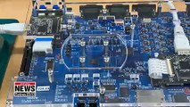 Future of S. Korea's non-memory semiconductor industry