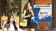 First heavewave warning of the year issued in Gwangju
