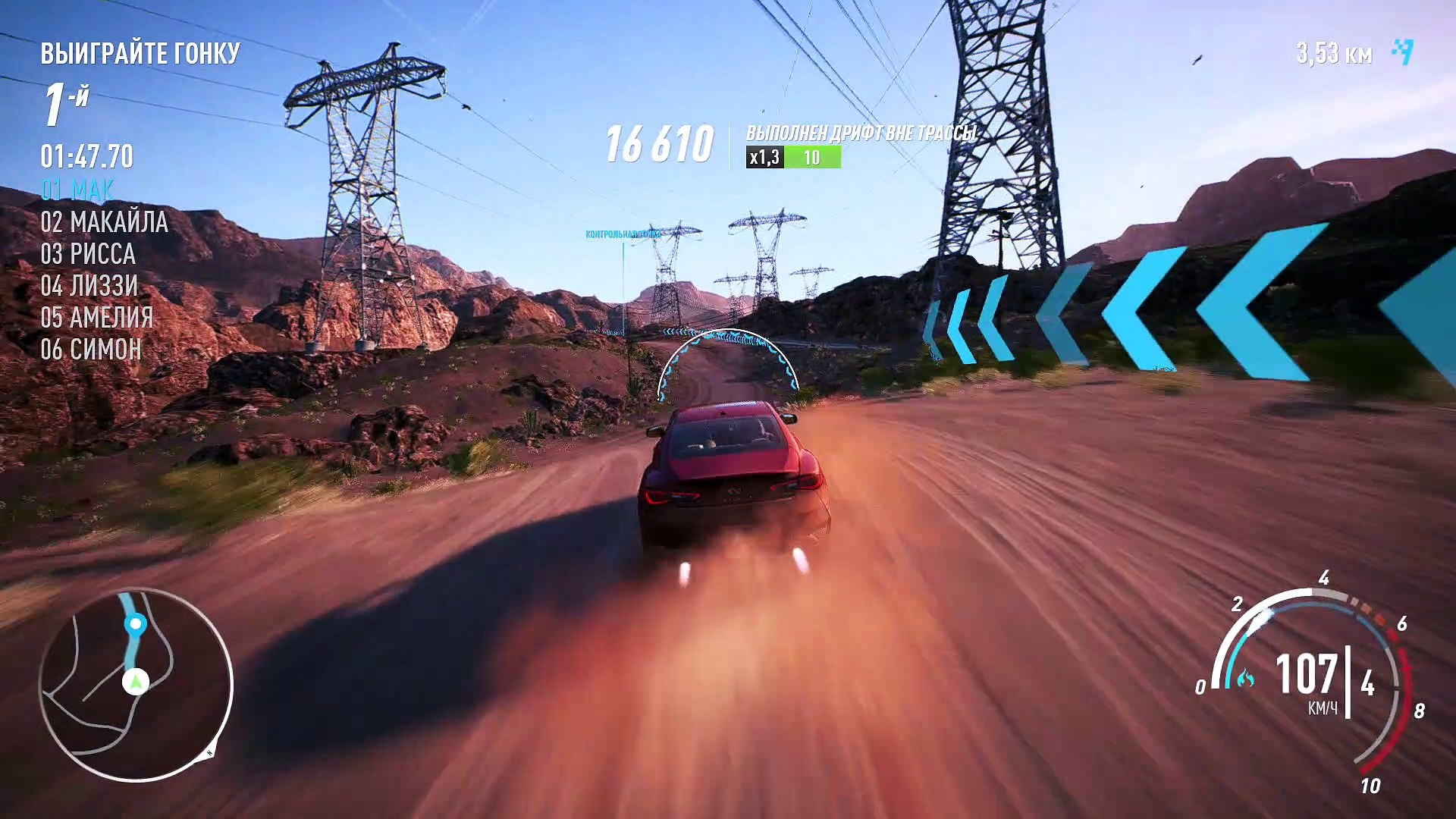 Need for Speed Payback #9 — Рок Н Ролл {PS4} прохождение часть 9