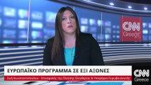 Ζωή Κωνσταντοπούλου Ψευδοδίλημμα το Τσίπρας ή Μητσοτάκης