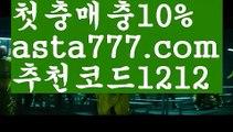 카지노사이트주소 ઔ|#타다 / 쏘카에 반||인터넷카지노| ❇|gaca77.com  ❇올인119 ઔ㐁||#아기똥하다||카지노추천||강원랜드|ᙋ  바카라사이트쿠폰 ఔ||https://casi-no119.blogspot.com||부산파라다이스||㐁 농구  㐁||솔레이어카지노||충전||해외바카라사이트||ᙱ 마닐라 ઔ||솔레이어카지노||실시간카지노||해외카지노사이트||㐁 해외바카라사이트 㐁||#타다||성인용품||