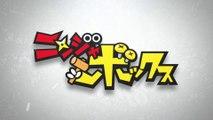 Ninja Box - Bande-annonce #2