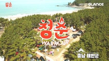 [청춘 웜업] 청춘돌 DAY6의 본격 캠핑체험 프로젝트! (데식이들 매력주의)