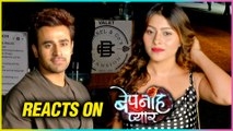 Candid Chat with Aparna Dixit talks on Bepanah Pyaar - video