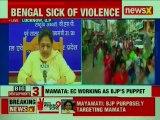 BSP Supremo Mayawati addresses media in Lucknow, BJP purposely targeting Mamata Banerjee