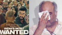 Arjun Kapoor's father Boney Kapoor gets emotional after watching India's Most Wanted | FilmiBeat