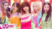 '최초공개' 압도적 걸크러시 'EXID'의 'ME&YOU' 무대