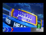 Bulletin 03 PM 16 May 2019 Such tv