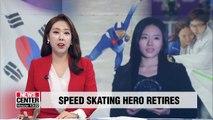 Legendary speed skater Lee Sang-hwa retires