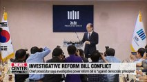 "Chief prosecutor Moon Moo-il says investigative power reform bill ""against democratic principles"""