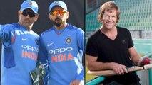 ICC Cricket World Cup 2019:Jonty Rhodes Reveals Difference Between Captaincy Styles Of Dhoni & Kohli