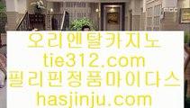 미니바카라    ✅리잘파크 호텔     https://medium.com/@hasjinju - 리잘파크카지노✅    미니바카라