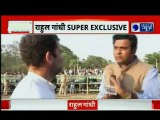 Rahul Gandhi Exclusive Interview on India News, बीजेपी, नरेंद्र मोदी 2019 चुनाव हार रहे है