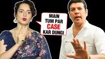 Kangana Ranaut - Aditya Pancholi FIGHT Continues | FIR To Be FILED | Rangoli