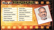 Hits Of Ilaiyaraja ¦ Superhit Tamil Film Songs Collection ¦ Legend Music Composer ¦ Vol - 2