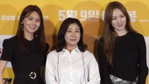 [Showbiz Korea] Ra Mi-ran & Lee Sung-kyoung & Choi Soo young's interview for the movie 'Miss & Mrs. Cops(걸캅스)'