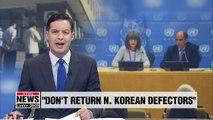 UN Rapporteur urges China not to send N. Korean defectors back to regime