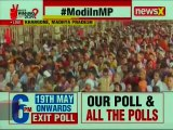 PM Narendra Modi addresses rally in Khargone, Madhya Pradesh ahead of the Lok Sabha Elections 2019