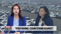 Korean gov't to prepare countermeasures for Washington's expected auto tariffs decision