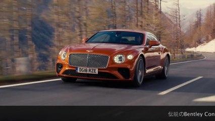 新しいBentley Continental GT - 決定的な豪華なグランドトワーラー