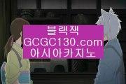 하이원바카라해외카지노✨현금라이브카지노✨라이브카지노✨마이다스정품카지노✨필리핀여행카지노✨카지노여행카지노✨gcgc130.com하이원바카라