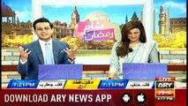 Sham-a-Ramzan with Shafaat Ali and Madiha Naqvi - 17th May 2019