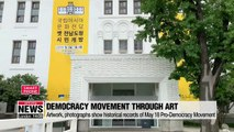Special exhibition held in Gwangju to commemmorate 39th anniversary of May 18 Pro-Democracy Movement