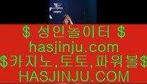 ✅사설도박으로돈따기✅  ✅COD카지노     〔  instagram.com/jasjinju 〕  COD카지노   마이다스카지노   라이브카지노✅  ✅사설도박으로돈따기✅
