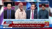 Agar Imran Khan Theek Musheer Muqarar Karte To Ye Financial Crisis Na Hota.. Haroon Rasheed