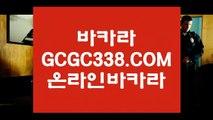 사설카지노돈벌기】【필리핀솔레어카지노】 【 GCGC338.COM 】포커사이트 바카라1위 생중계바카라【필리핀솔레어카지노】사설카지노돈벌기】
