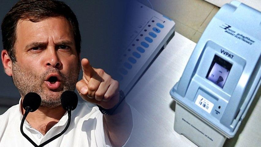 Exit Poll 2019: ಪ್ರಕಟವಾದ ಚುನಾವಣೋತ್ತರ ಸಮೀಕ್ಷೆಗೆ ಪ್ರತಿಪಕ್ಷಗಳು ಆಕ್ರೋಶ   Oneindia kannada