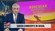 British rock band Queen to hold concerts in Seoul in January 2020
