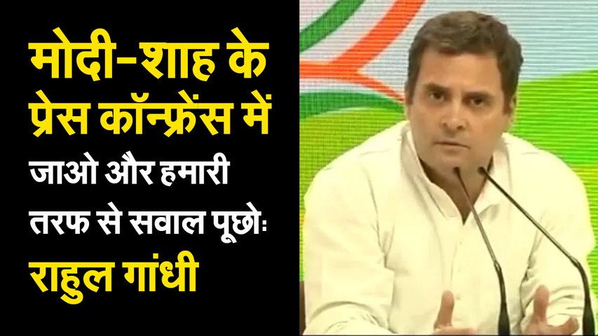 WOW! Did Rahul Gandhi just reveal Congress Party's system of 'in-house' journalists?